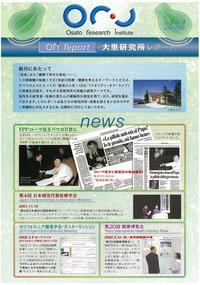 Ori report No.1 July 2002