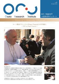 Ori report No.8 October 2015