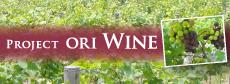 Project ORI Wine